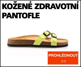 336x280-pantofle-1437216639.jpg