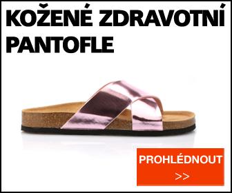 336x280-pantofle8-1437216639.jpg