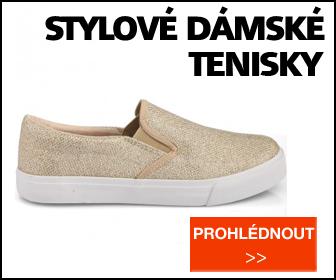 336x280-stylovetenisky6-1425640138.jpg